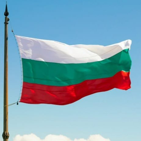 bulgaria second passport investment